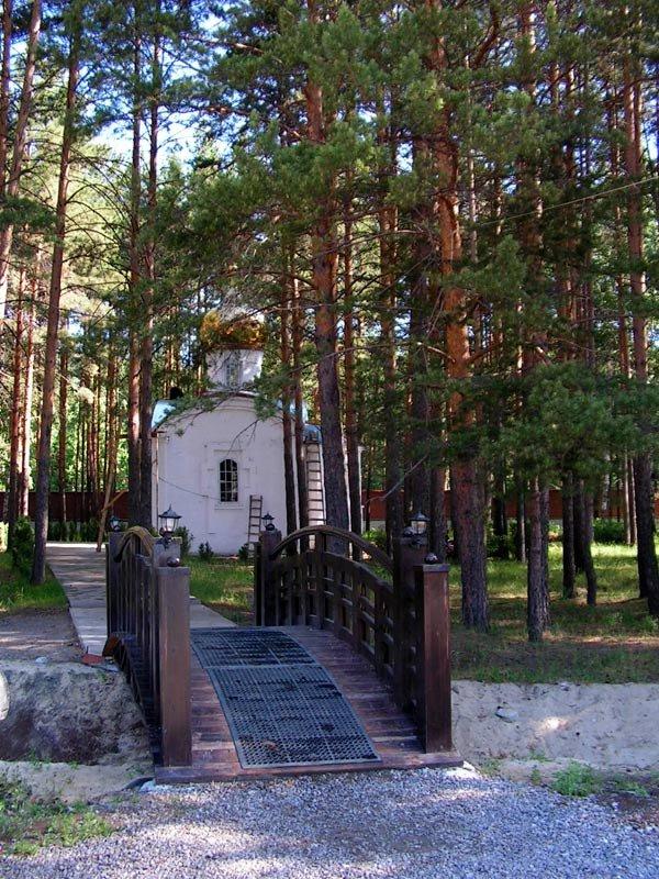 Мужской монастырь Святых Новомучеников и Исповедников Российских